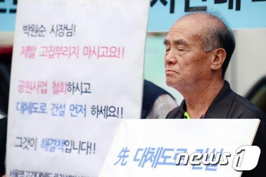 [사진]'박원순 서울시장님께'