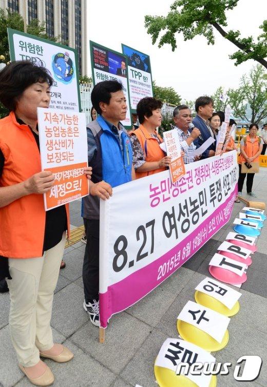 [사진]'농민 생존권 보장하라'