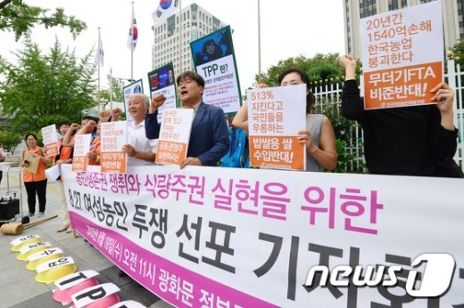 [사진]구호 외치는 농민단체 회원들