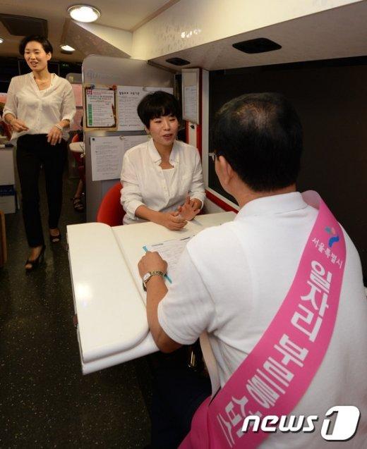 [사진]여성 일자리 재창출의 기회!