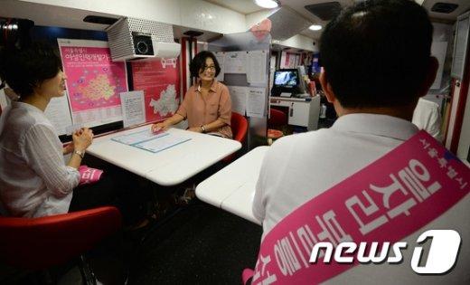 [사진]'언니가 돌아왔다' 여성 일자리 상담