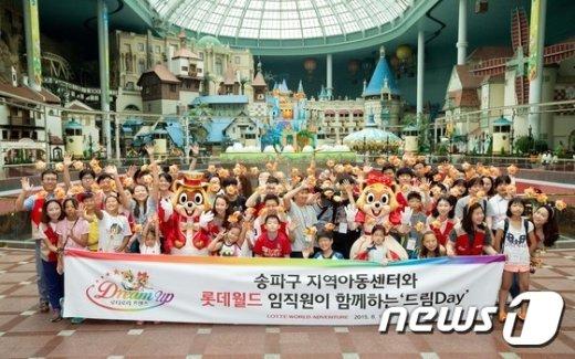 [사진]롯데월드 임직원이 함께하는 '드림 Day'