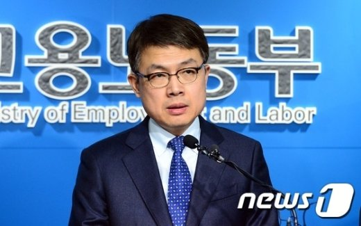 고영선 고용노동부 차관.  © News1