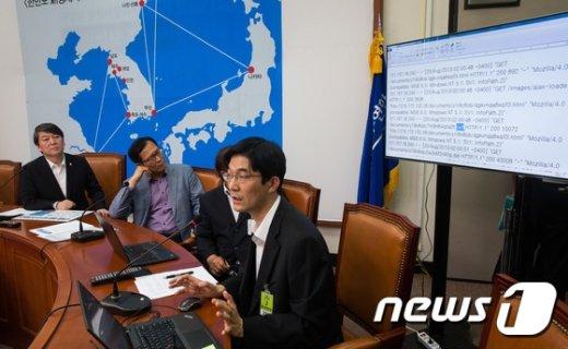 [사진]野 국민정보지키기위원회 '국정원 해킹 PC IP 추가 발견'