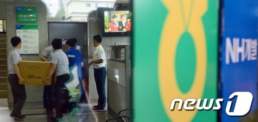 [사진]검찰, NH개발 본사 압수수색