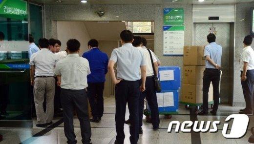 [사진]검찰, '농협 비리 의혹' NH개발 압수수색
