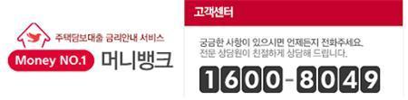 서울시 주택 시세 변동은, 은행별 아파트 담보대출금리비교 사이트 고정금리 대환