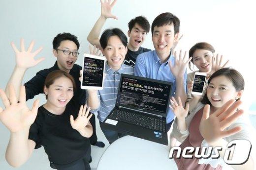 [사진]KT, K-Champ lab 2기 모집