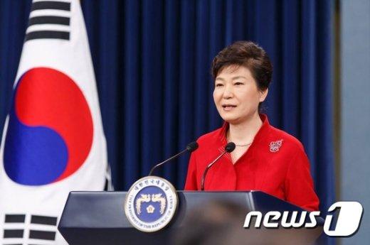 박근혜 대통령. © News1 © News1