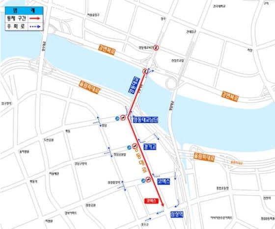 23일 서울 도심 교통통제 구간. /사진제공=서울지방경찰청