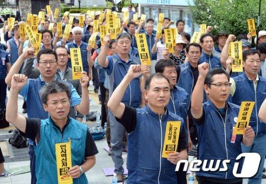 전국공무원노동조합 노조원들. © News1