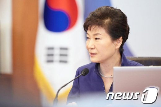 박근혜 대통령. (청와대) 2015.8.13/뉴스1 © News1