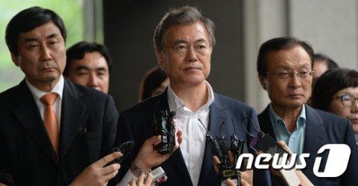 """[사진]문재인 대표 """"참담... 법원까지 정치화됐다는 우려"""""""