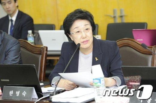 한명숙 새정치민주연합 의원. /뉴스1 © News1
