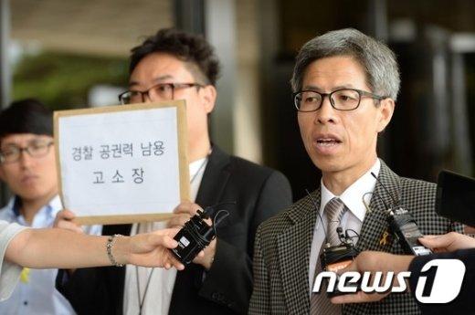 권영국 변호사. © News1