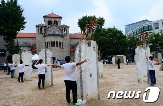 [사진]일제 잔재 치우고, 시민의 품으로...