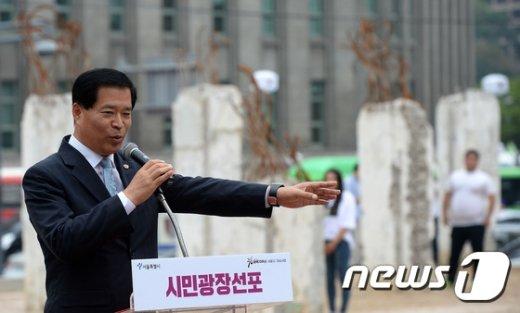 [사진]인사말 하는 박래학 서울시의회 의장