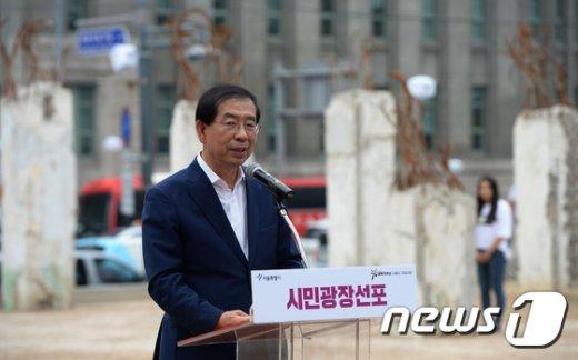 [사진]'시민광장으로 선포합니다'