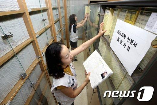 [사진]'재추진되는 남북 이산가족 상봉'
