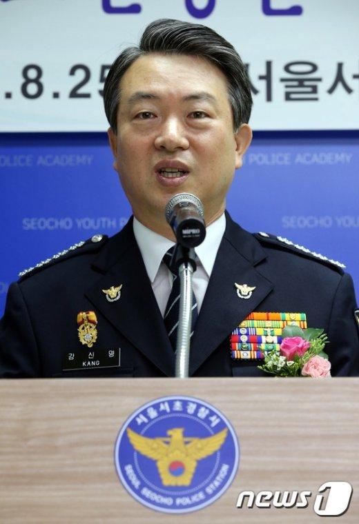 [사진]청소년 경찰학교 개소식 축사하는 강신명 청장
