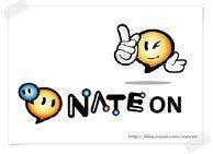 네이트온 로고