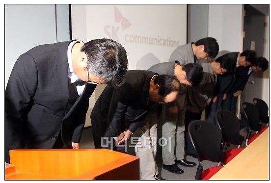 2011년 7월 SK컴즈 회원 개인정보 유출사고가 발생하자 당시 CEO를 비롯한 주요 경영진들이 고개 숙여 사과했다. /사진제공=머니투데이 사진DB.