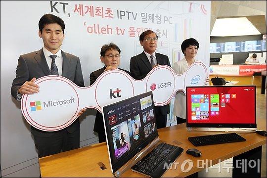 [사진]KT, IPTV와 PC가 하나로 '올레 tv 올인원' 출시!