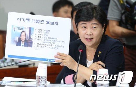 [사진]'대법관의 자격'