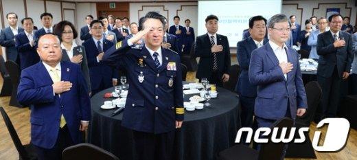 [사진]전국 보안위원장 간담회