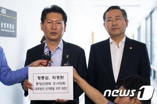 [사진]野, 정종섭 장관 '총선필승' 발언은 공직선거법 위반