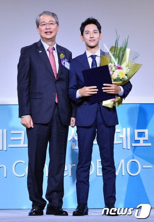 [사진]핀테크 지원센터 홍보대사에 '임시완'