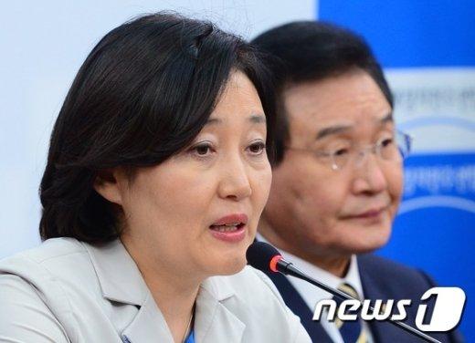 [사진]새정치연합, 재벌개혁특위 1차회의