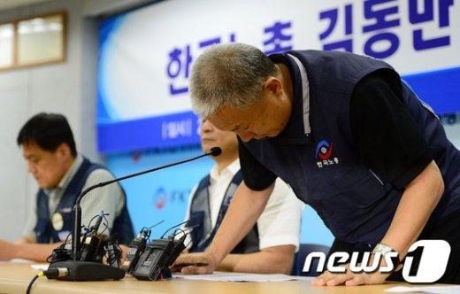 [사진]고개 숙여 인사하는 김동만 위원장