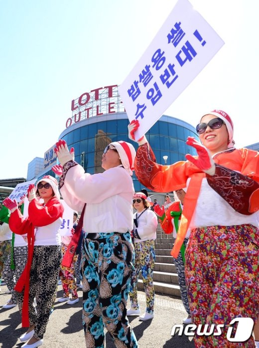 [사진]'밥쌀용 쌀 수입 반대합니다'