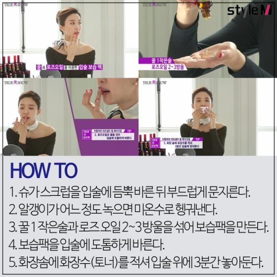 [카드뉴스] '피부미인' 이청아, 모공제로·촉촉입술 비법은?
