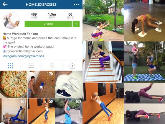 /사진='home.exercises' 인스타그램