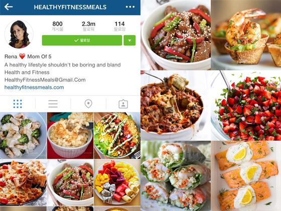/사진='healthyfitnessmeals' 인스타그램