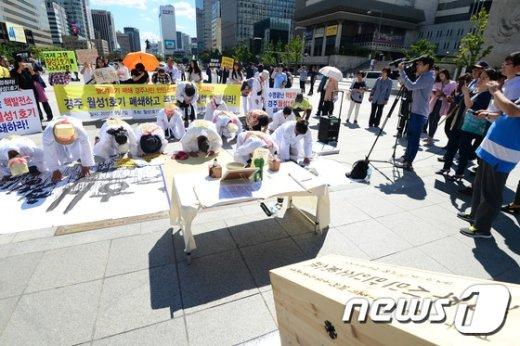 [사진]'월성 1호기 가동 중단 기원합니다'