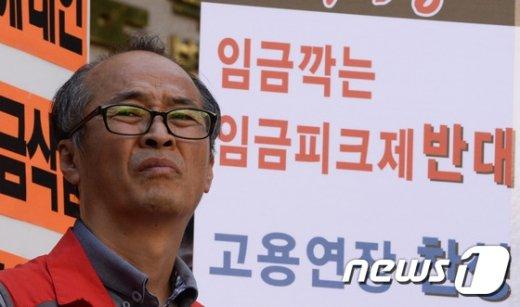 [사진]임금깍는 임금피크제 반대!