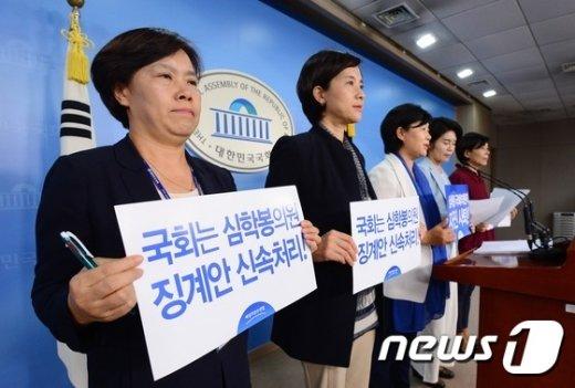[사진]'성폭행 혐의' 심학봉 징계안 처리 불발에 野 '발끈'