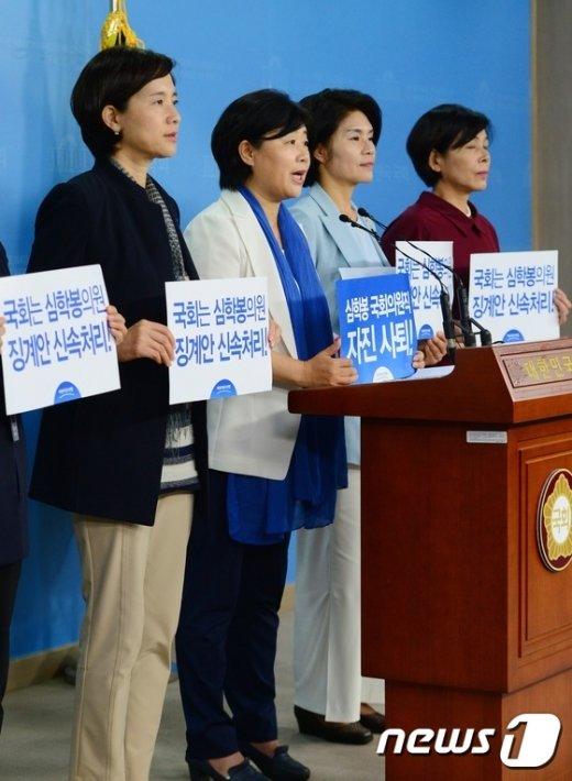 [사진]새정치연합 여성의원들, 심학봉 의원 자진사퇴 촉구