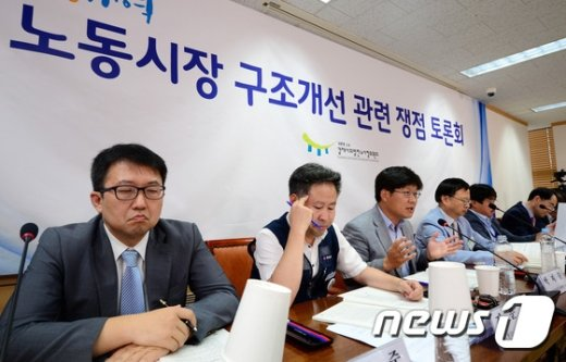 [사진]'노동시장 구조개선 수혜자는?'