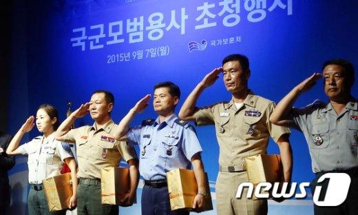 [사진]국군모범용사 초청행사
