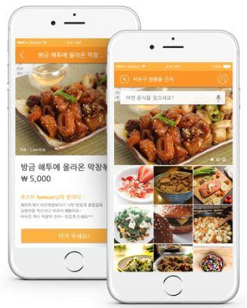 윈윈쿡 앱 프로토타입/사진제공=윈윈쿡