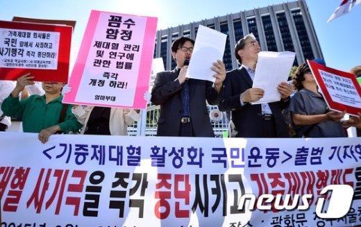 [사진]'제대혈 기증 법률에 모순 없애야한다'