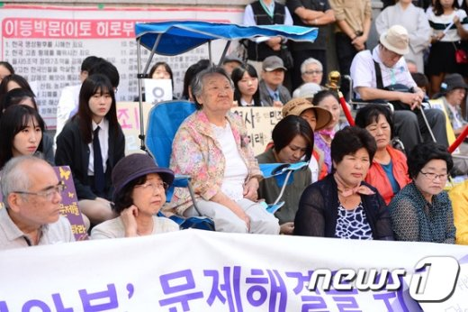 [사진]제1195차 일본군 '위안부' 문제해결을 위한 정기 수요집회