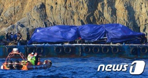 [사진]인양되는 돌고래호