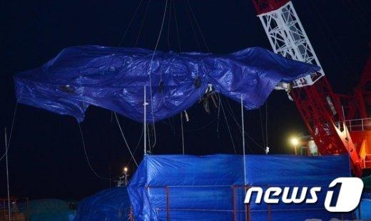 [사진]인양 완료된 돌고래호