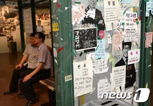 [사진]신림동 고시촌 전시, 11월 8일까지