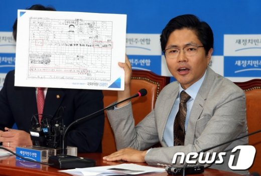 김광진 새정치민주연합 의원./뉴스1 © News1 이광호 기자